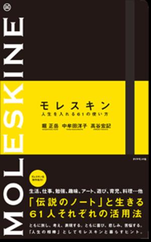 Cover2_mini